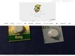 https://ryo.nagoya/2015/06/13/lonansen-akineton-help.html