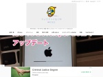 https://ryo.nagoya/2016/06/21/ios-10-developer-beta-1-update-error45-iphone6.html