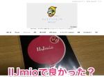 https://ryo.nagoya/2018/05/28/iijmio-data-sim-1.html