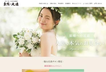 Screenshot of ryoen.jp