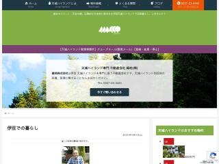 Screenshot of ryokuti.net