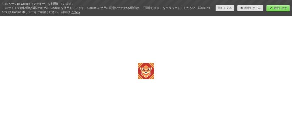 Screenshot of ryunosuke-massage.jimdofree.com