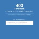 Screenshot of sakamoto-manabi.jp