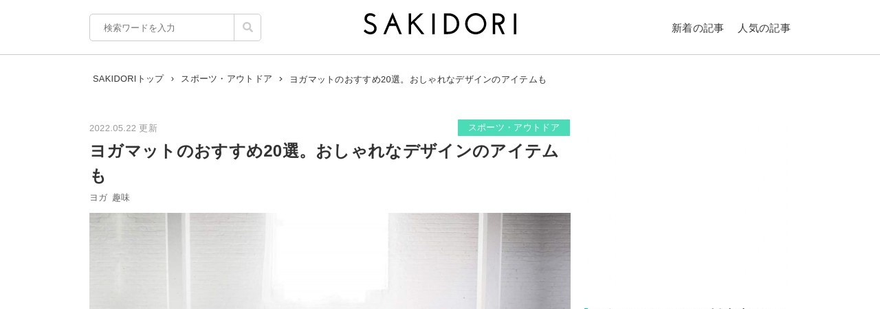 Screenshot of sakidori.co