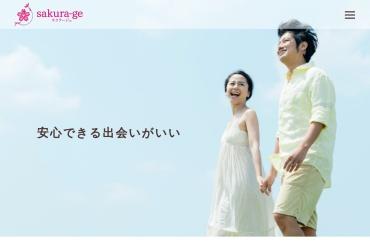 Screenshot of sakura-ge.com