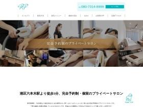 https://salonrp.tokyo/