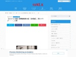 https://sanekosusumejouhou.com/2014/10/27/post-1501/