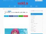 https://sanekosusumejouhou.com/2015/05/06/post-2354/