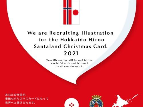 Screenshot of santa-hokkaido.com