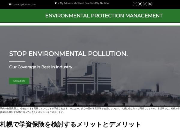 Screenshot of sapporo-ouen.jp