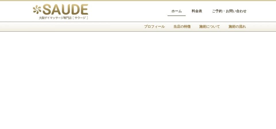 Screenshot of saude-gm.jimdofree.com