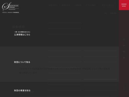 Screenshot of sawakami-opera.org