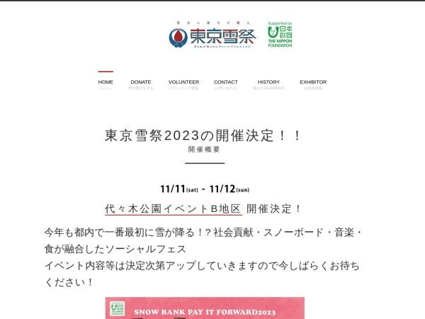 Screenshot of sbpif.net