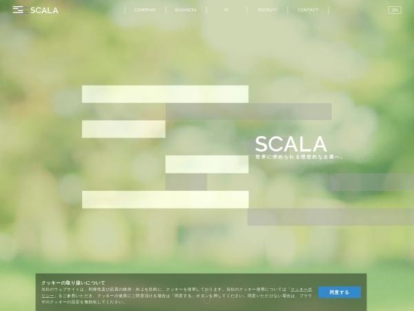 Screenshot of scalagrp.jp
