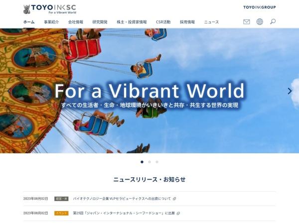 Screenshot of schd.toyoinkgroup.com