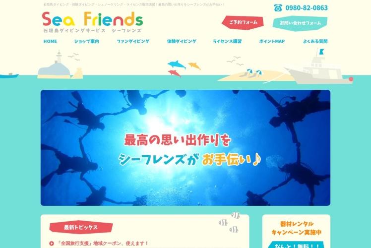 Screenshot of sea-friends.net