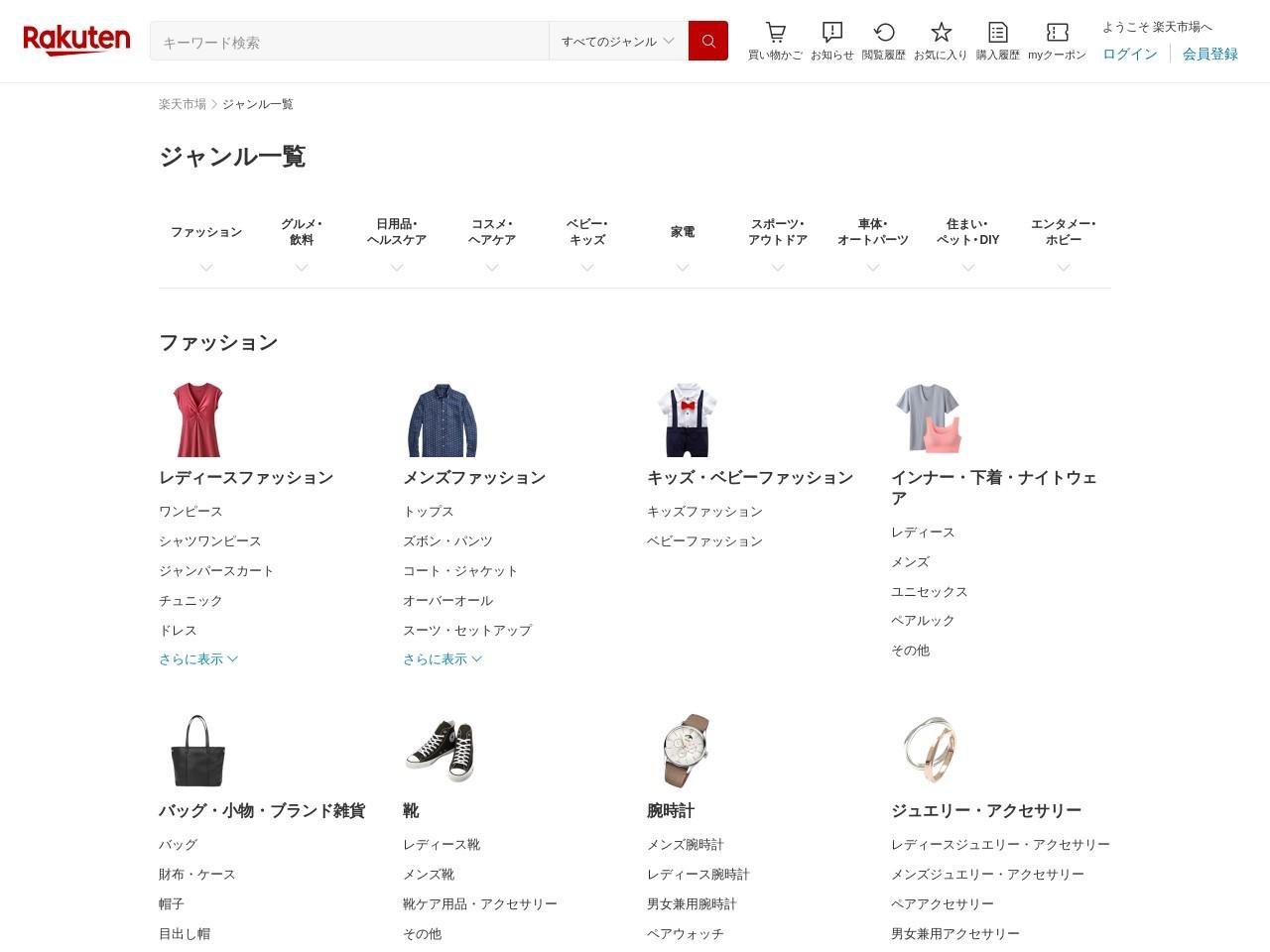 【自動投稿】 【楽天市場】ギャラシー マスターの通販