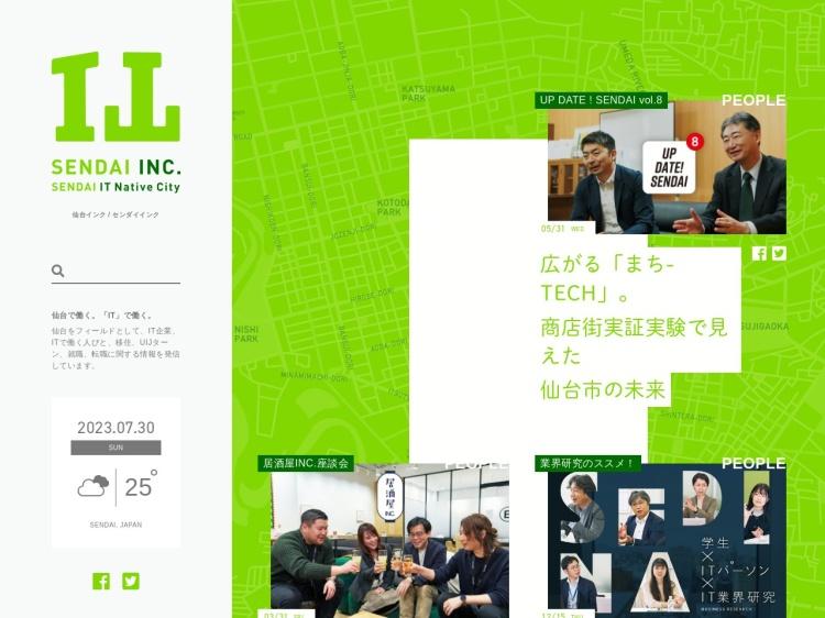 SENDAI INC. ー 「仙台☓IT」をキーワードに、つながる、あつまる、コミュニティWebメディア