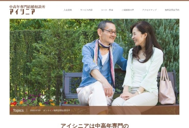 Screenshot of senior.11-deai.com