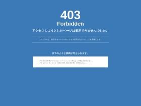 https://sento-company.co.jp/