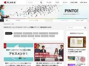 企業のマーケティングを支援する「PINTO!」