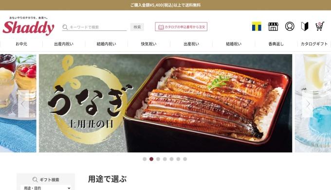 Screenshot of shaddy.jp