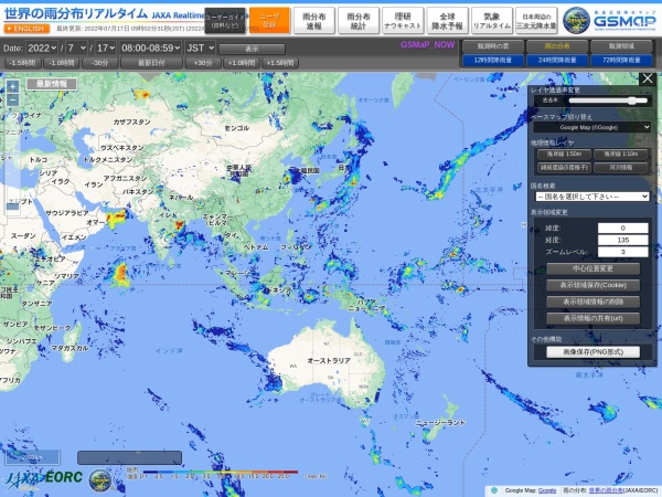 Screenshot of sharaku.eorc.jaxa.jp