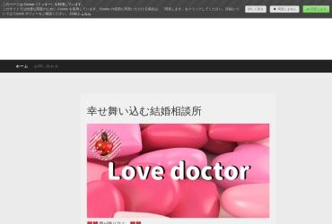 Screenshot of shiawasemaikomu0331.jimdofree.com