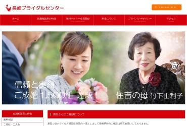 Screenshot of shiawasenosougoucenter.com