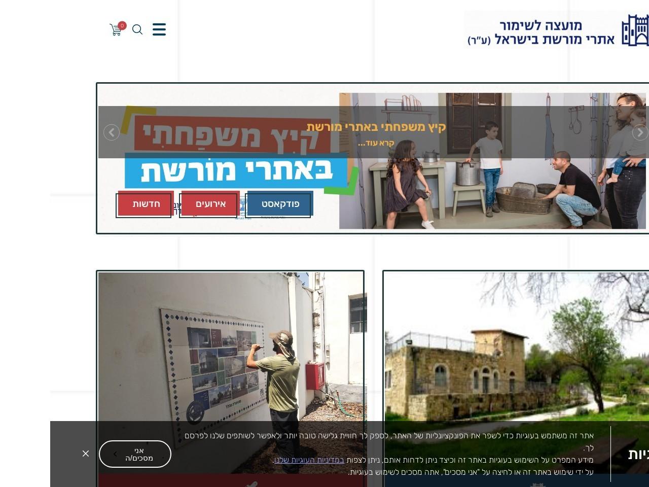 Screenshot of shimur.org