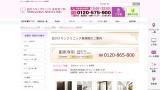 https%3A%2F%2Fshinagawa skin - 銀座駅:プラセンタ注射の最安はココ!全60クリニック比較