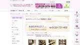 https%3A%2F%2Fshinagawa skin - 池袋駅:プラセンタ注射の最安はココ!全34クリニック比較