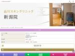 https://shinagawa-skin.com/sp/clinic/niigata/