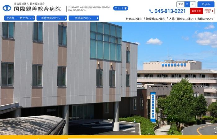Screenshot of shinzen.jp