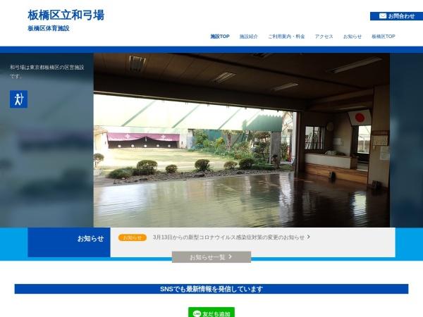 Screenshot of shisetsu-tds.jp
