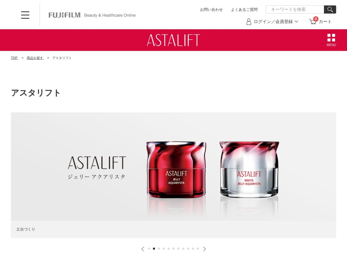 https://shop-healthcare.fujifilm.jp/astalift/