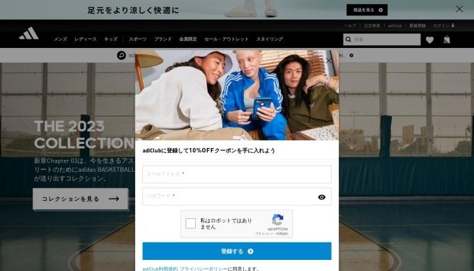 Screenshot of shop.adidas.jp