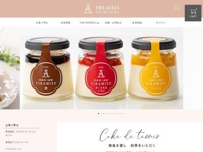 Screenshot of shop.cake-cake.net
