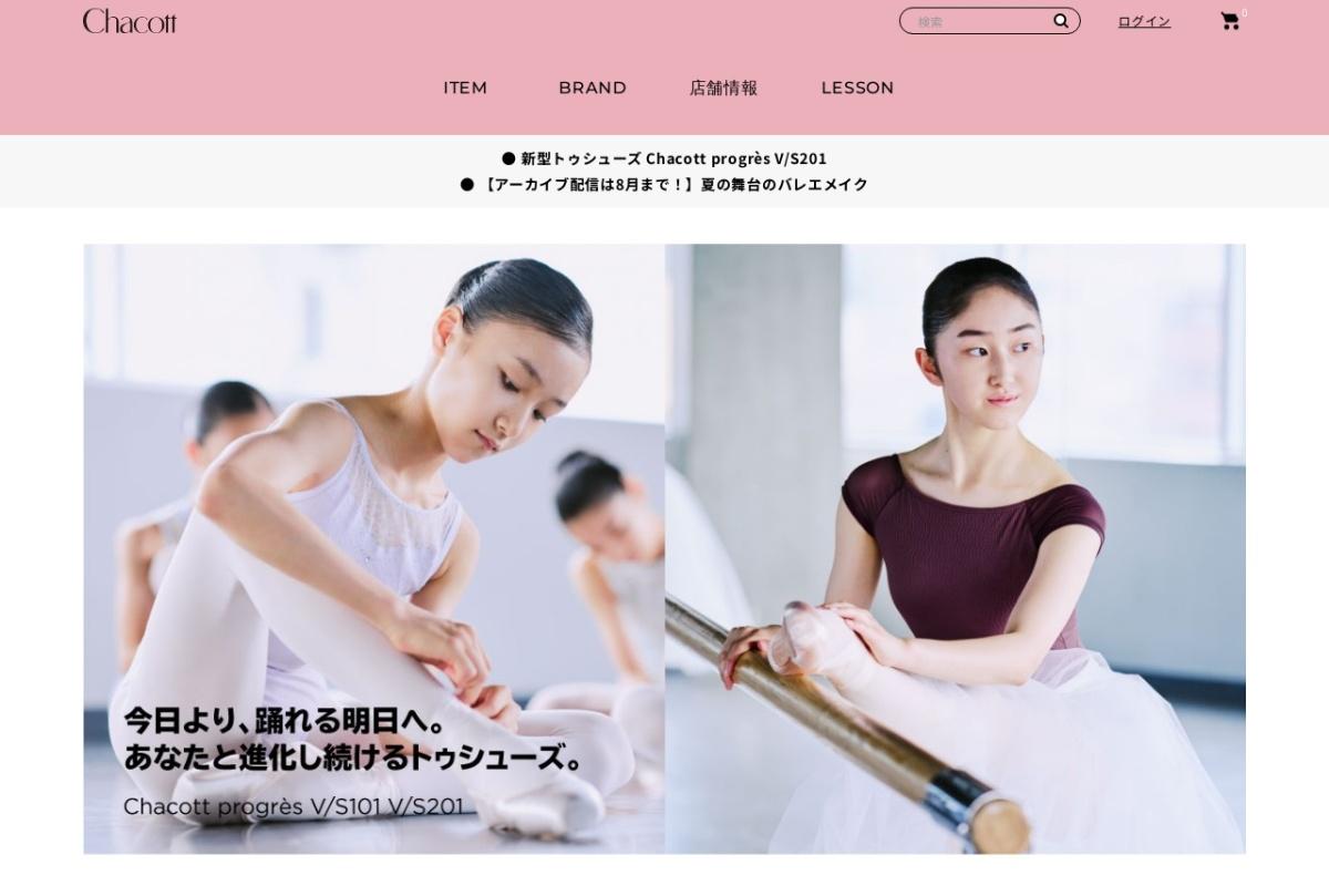 Screenshot of shop.chacott.co.jp