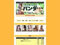 Screenshot of shop.es-johokan.com