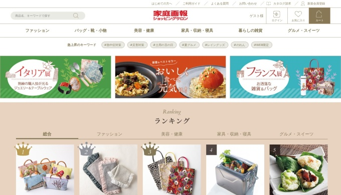 Screenshot of shop.sekaibunka.com