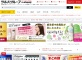 Screenshot of shop.tsuruha.co.jp