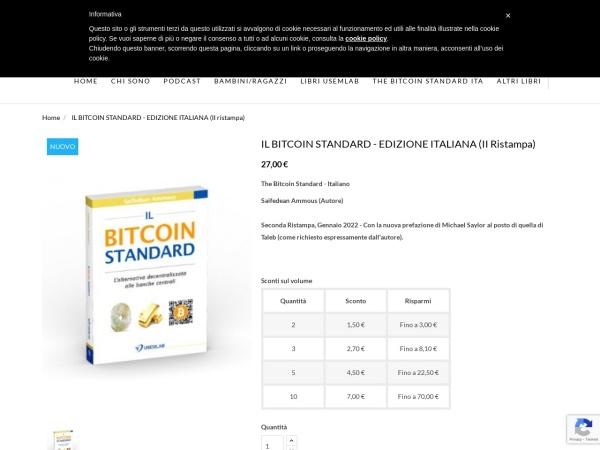 Screenshot of shop.usemlab.com