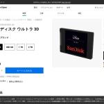 Screenshot of shop.westerndigital.com