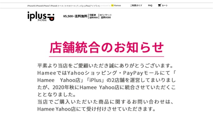 Screenshot of shopping.geocities.jp
