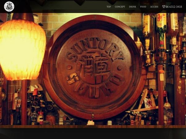 Screenshot of shuko-bar.jp