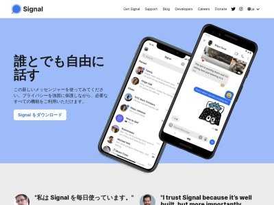 Screenshot of signal.org