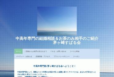 Screenshot of sinmi.jimdofree.com