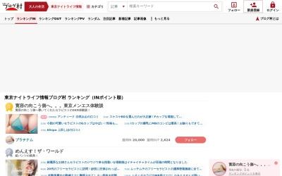 Screenshot of siroespa.tokyo