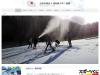 https://ski.aichi.jp/info/index.html